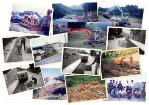 国料建設沿革