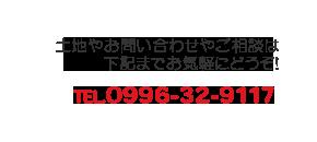 tel:0996329117